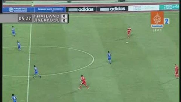 ทีมชาติไทย 1-1 ลิเวอร์พูล