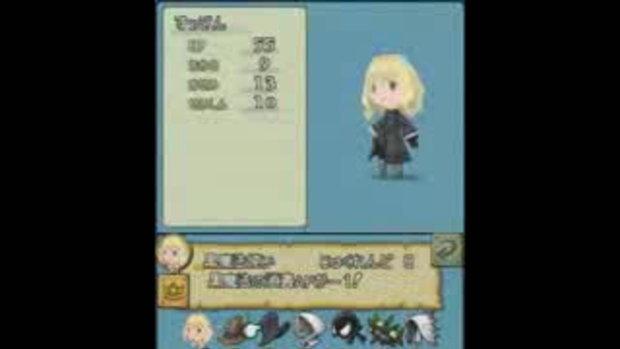 Final Fantasy Gaiden [Ability Trailer]