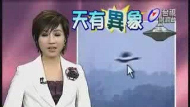 คลิป UFO จีน
