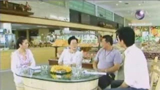 วีไอพี : แม่กิมไล้ขนมหวานพันล้าน (3)