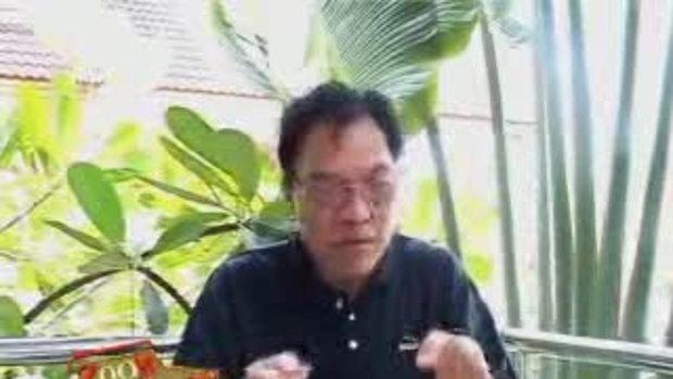 ZOOM  ZOOM Thailand : ตอนที่ 9 ตลาดโก้งโค้ง (2)
