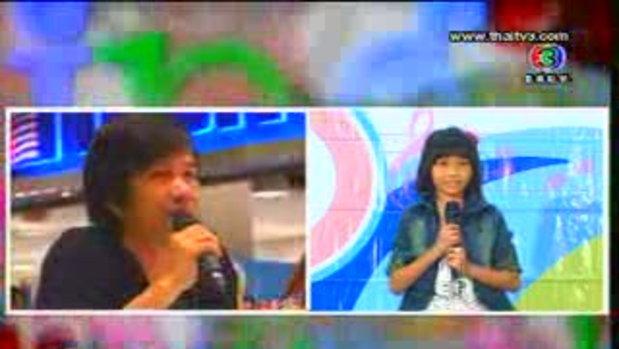 น้องพิงค์กี้_แข่งร้องเพลงในรายการSinging Kids