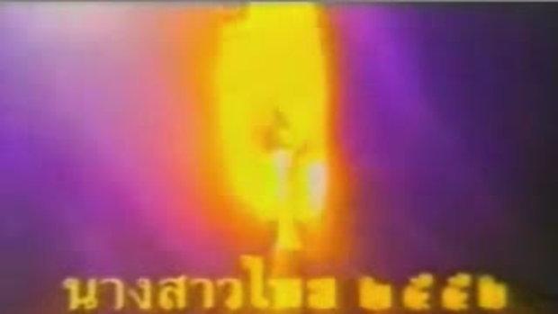 วีไอพี : โจอี้ อรวิภา  นางสาวไทย 52 (1)