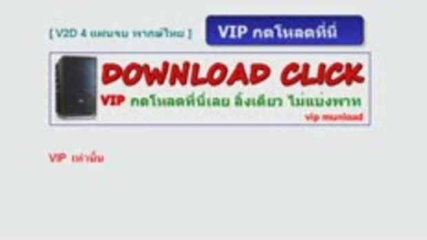 VIP_MUNLOAD.NET