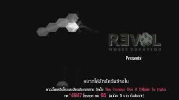 MV ตัวปลอม - อ้อม สุนิสา