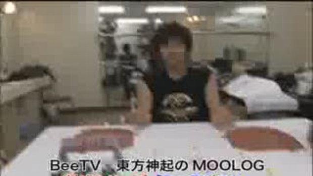 ดงบังชินกิ เล่นเกมแข่งรถมินิกัน น่ารักมากๆ