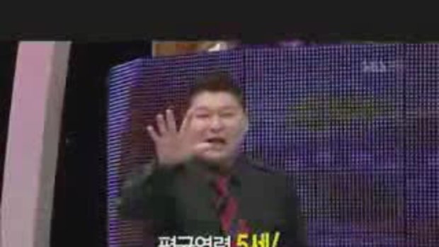 Baby on Star King
