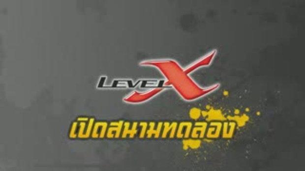 Level-X-3