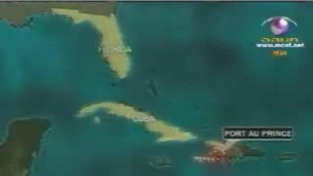คืบหน้า เฮติ แผ่นดินไหว