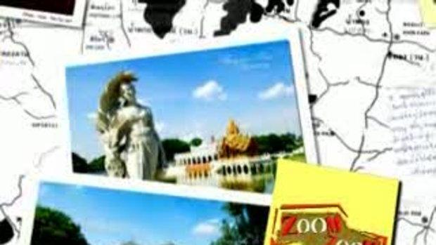 ZOOM ZOOM Thailand : ตอนที่ 27 พราวภูฟ้า รีสอร์