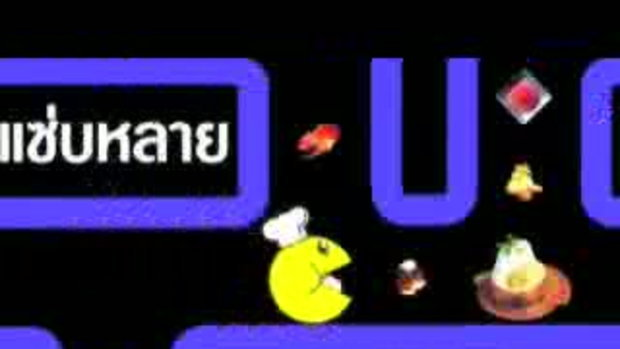 Fukduk Channel 7 : ตอนที่ 51