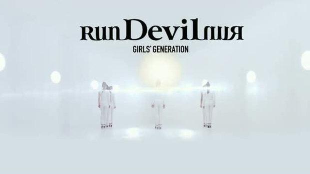 MV Run Devil Run - Girls' Generation