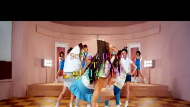 SeeYa Davichi  Ji Yeon T ara-Forever Love