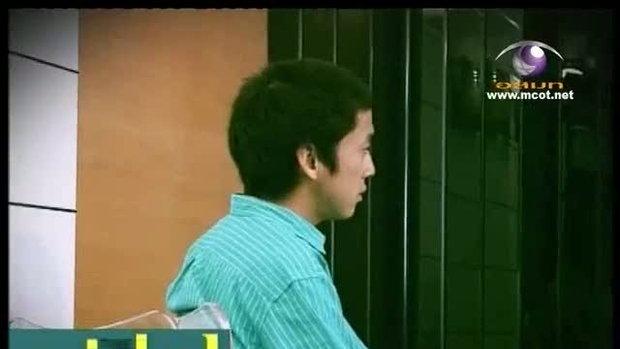 The idol - บุรินทร์ กรู๊ฟไรเดอร์ 25/04/10 (2)