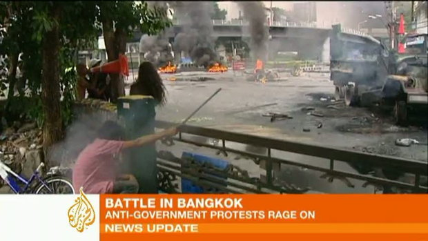 ข่าวจาก Aljazeera : Battle in Bangkok