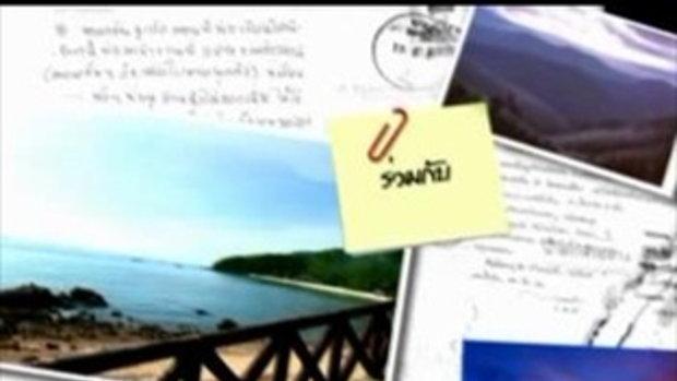 ZOOM ZOOM Thailand : ตอนที่ 45 กระบี่ ทะเลแหวก(1)