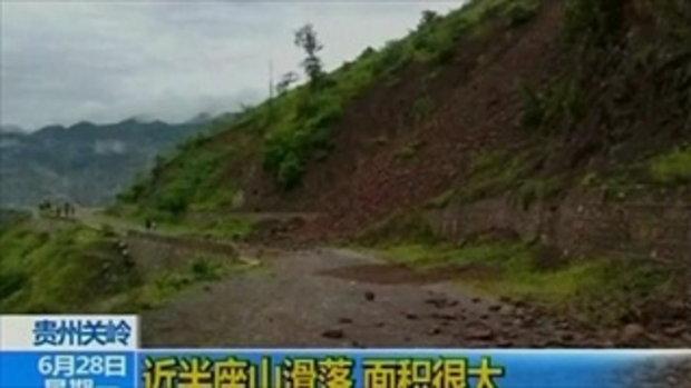 น้ำท่วม โคลนถล่ม ประเทศจีน