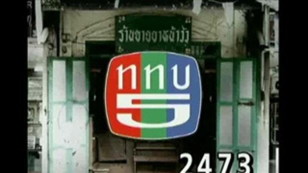 SME ตีแตก ตอน ธุรกิจร้านขายยาหน้าวัว