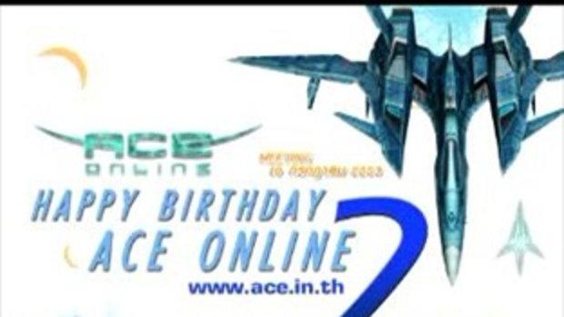 ฉลอง ACE 2 ขวบ