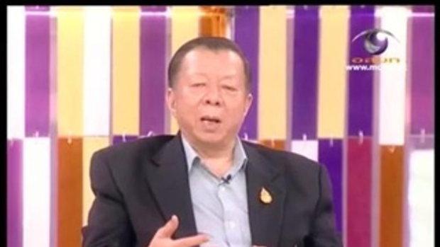 VIP - จบ ป.7 สู่ธุรกิจหมื่นล้าน 3/4