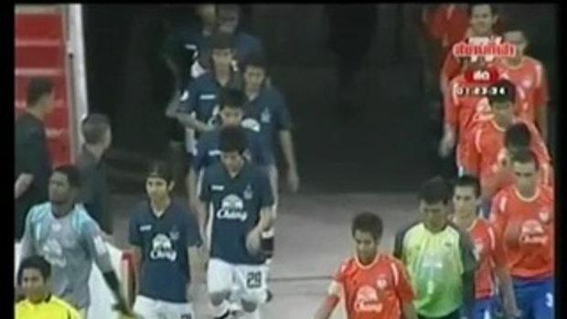 ราชประชา นนทบุรี 2-0 ศรีราชา เอฟซี