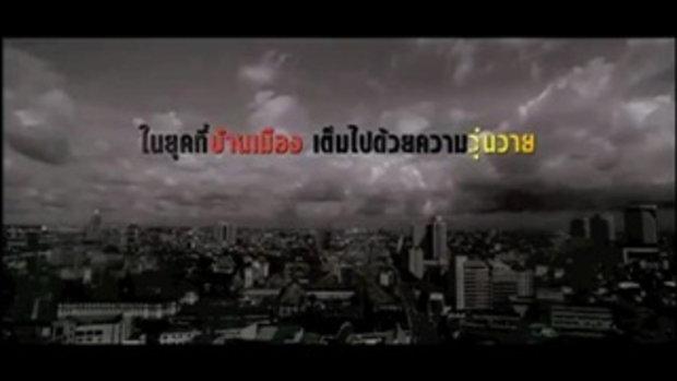 มือปืน/ดาว/พระ/เสาร์ Saturday Killer - Trailer