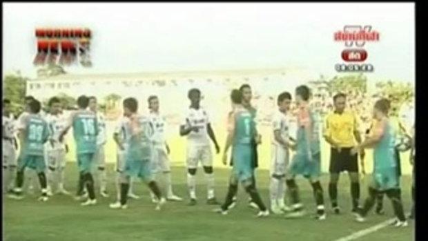 ราชนาวี ระยอง 3-2 ทีโอที แคท เอฟซี