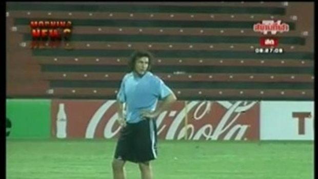 นาดาล เตะฟุตบอลที่สนามเมืองทอง!!