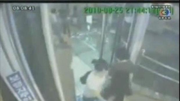 คนเกาหลีพิการ ตกลิฟต์ตาย!!