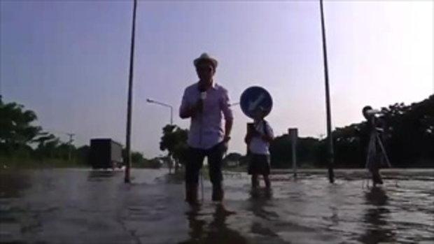 ถนนเอเชียน้ำท่วม