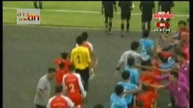 บุรีรัมย์ เอฟซี 1-0 ตรัง เอฟซี