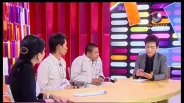 VIP - 2 คนไทยกู้ภัยเหมืองถล่มชิลี 2/3