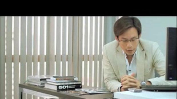 หุ้นอินไซต์กับแซน พนมกร