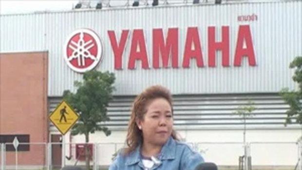 Lifestyle by Yamaha เทป 18 (3/5)