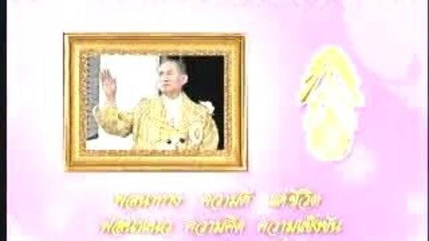 ทูไนท์โชว์ - Amazing ต่างแดน เกาหลี (6-12-53) 1/3