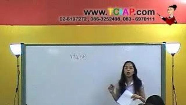 TOEFL- IELTS -TOEIC - CU-TEP เตรียมสอบ