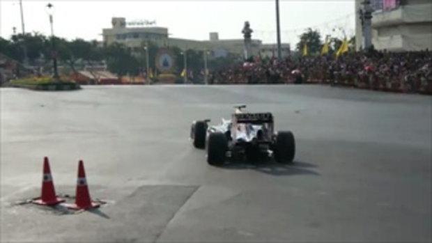F1 โชว์ดริฟท์ ราชดำเนิน
