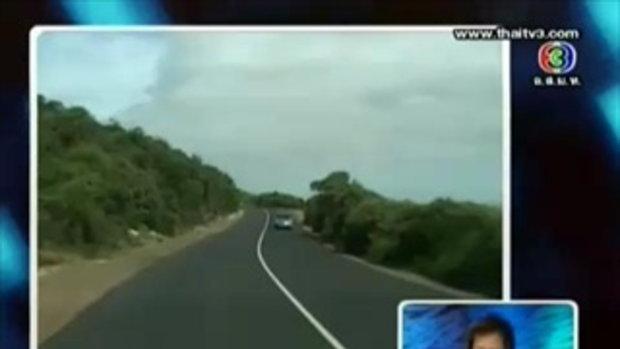 ทูไนท์โชว์ - Amazing ต่างแดนประเทศแอฟริกาใต้ 2/2