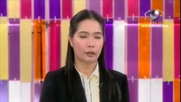 vip - สุดยอดครูนักสู้ใจเกินร้อย 4/4