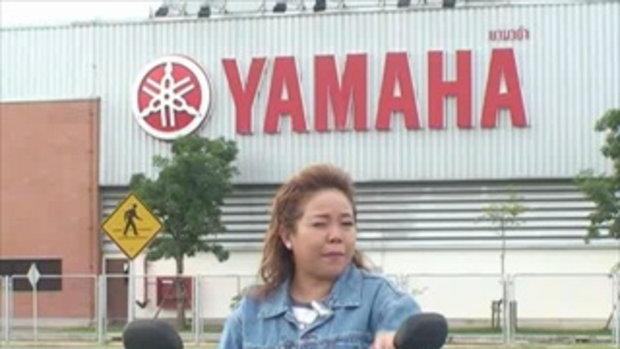 Lifestyle by Yamaha เทป 31 (3/5)