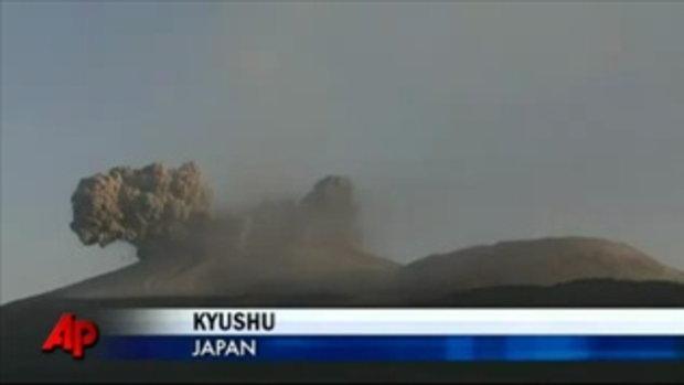 ภูเขาไฟปะทุ ที่ญี่ปุ่น