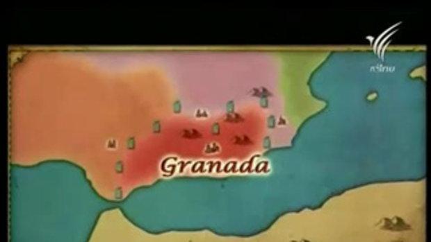 มิติโลกหลังเที่ยงคืน - พระราชวังอัลฮัมบรา(01-02-54
