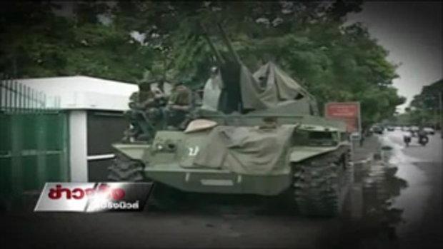 วิเคราะห์สถานการณ์ไทย-กัมพูชา