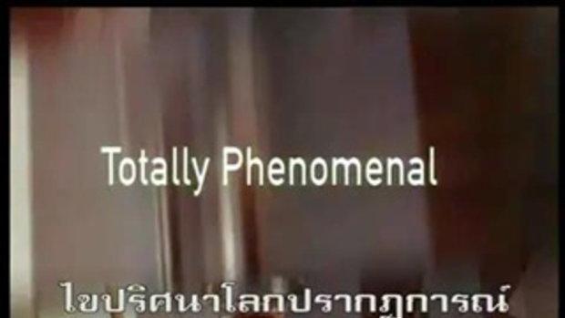 สารคดี ทีวีไทย - ไขปริศนาโลกปรากฏการณ์ - ภูเขาไฟ