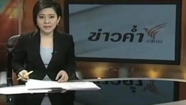 ทหารไทยเขมร ปะทะเดือดทั้งคืน!