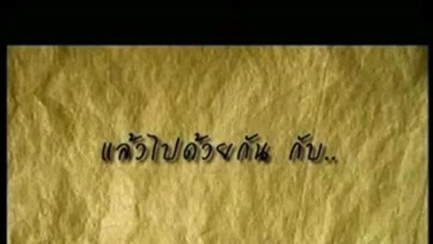 หนังพาไป - เกาหลีใต้ 1/2