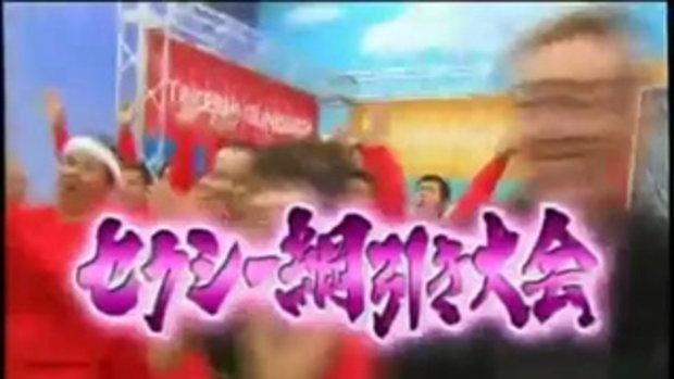 สุดเพี้ยน เกมส์โชว์ญี่ปุ่น เเข่งดึงชุดชั้นใน อย่าง