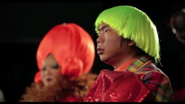 ฮาศาสตร์ Hazard  - Official Trailer