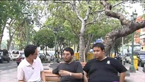 เชฟหมี กับการศึกษาไทย