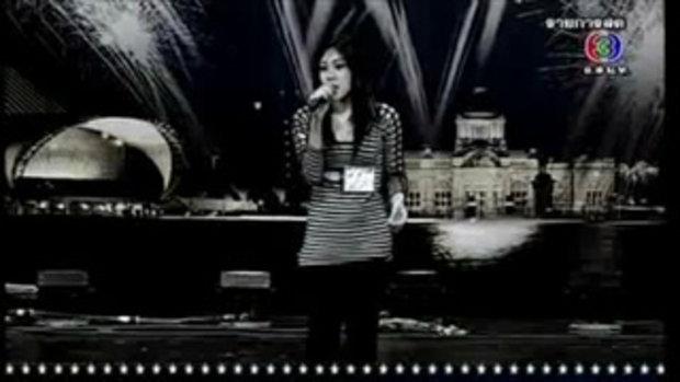 เบลล์ นันทิตา -  คิดฮอต thailand got's talent